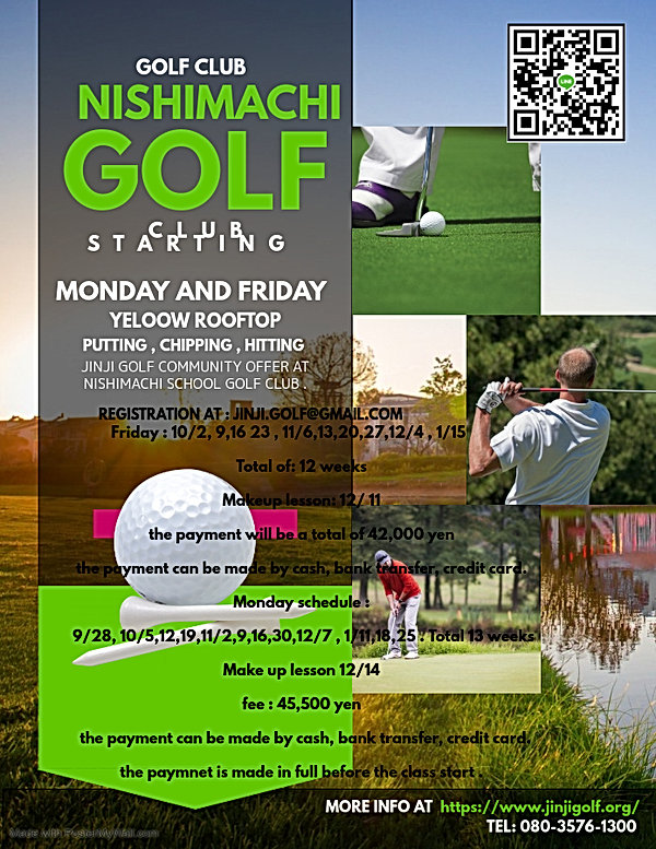 NISHIMACHI FLAYER golf.jpg