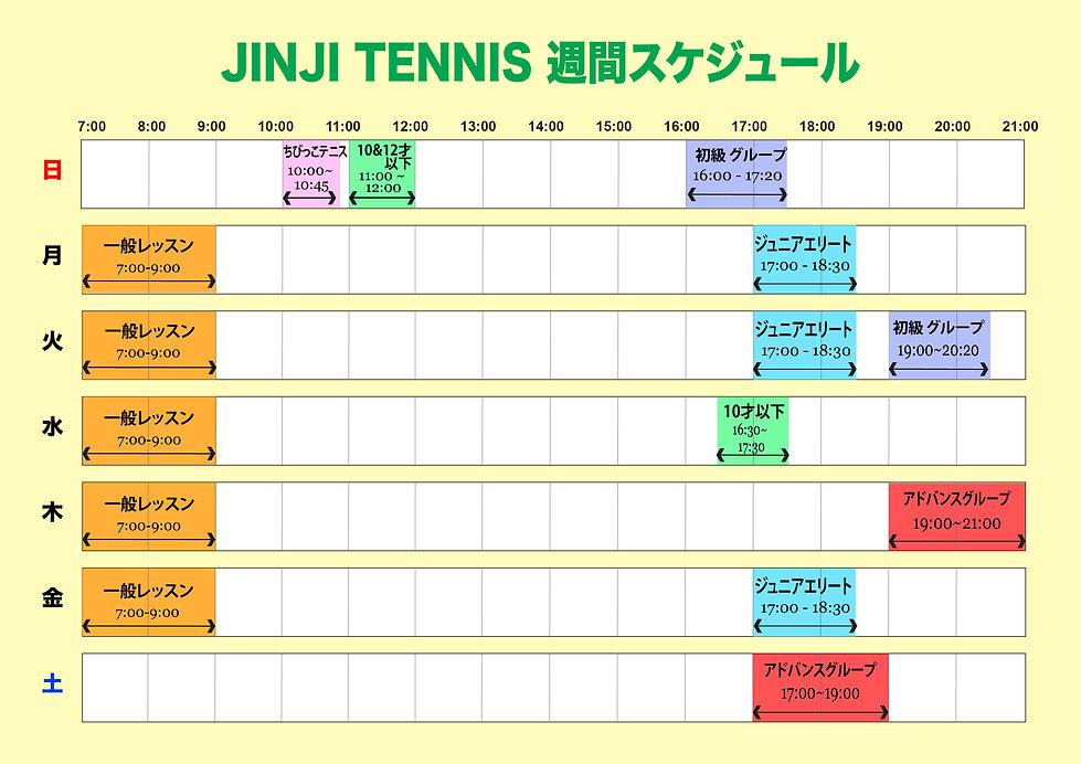 timetable_JP-01.jpg