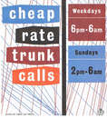 cheap rate abstract lines.jpg