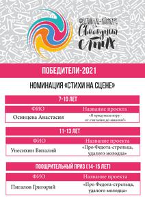 Безымянный-15.png