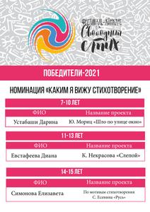 Безымянный-13.png