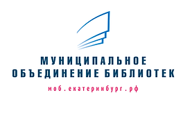 Лого_МОБ_Центровой-Сокращ_URL.png