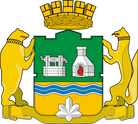 1200px-Coat_of_Arms_of_Yekaterinburg_Sve