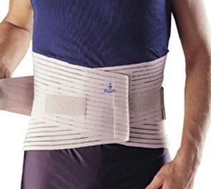Lumbar Support ( Sacro)