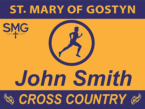 SMG Cross Country Yard Sign