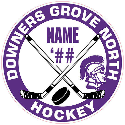 DGN Hockey Yard Sign