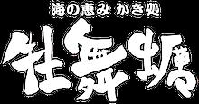 common-logo-kabuki.png