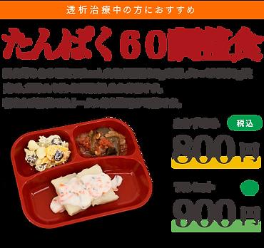menu_05.png