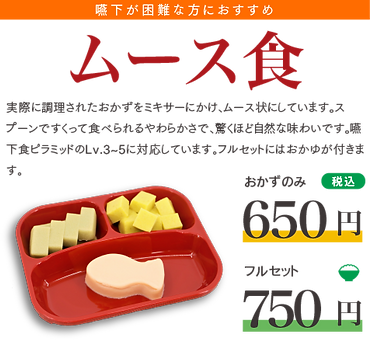 menu_02.png
