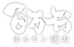 common-logo-hyaku.png