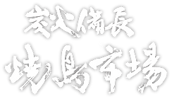 common-logo-yakitori.png
