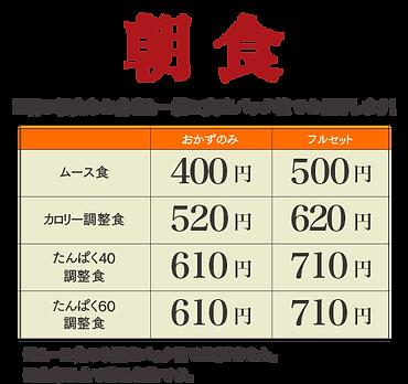 menu_06.png