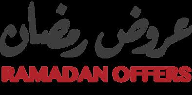 offersramadan.png