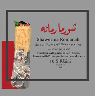 ROMANAH-S.jpg