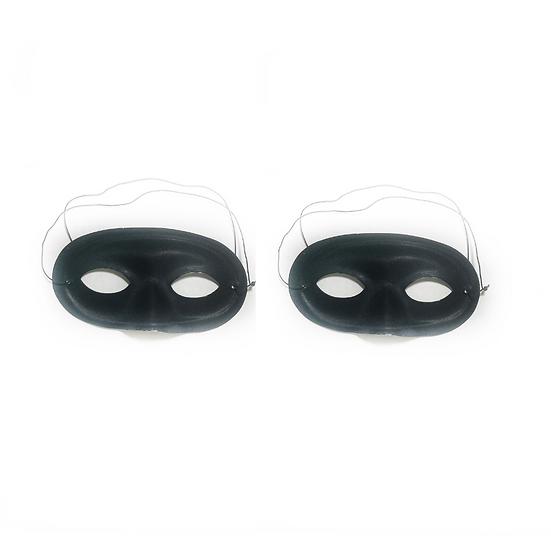 OnlyFans Mask (2 Pack)