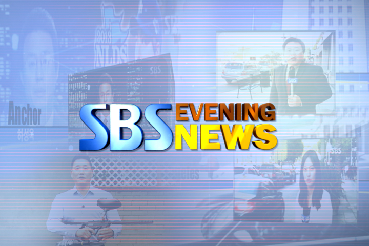 SBS LIVE | SBS International