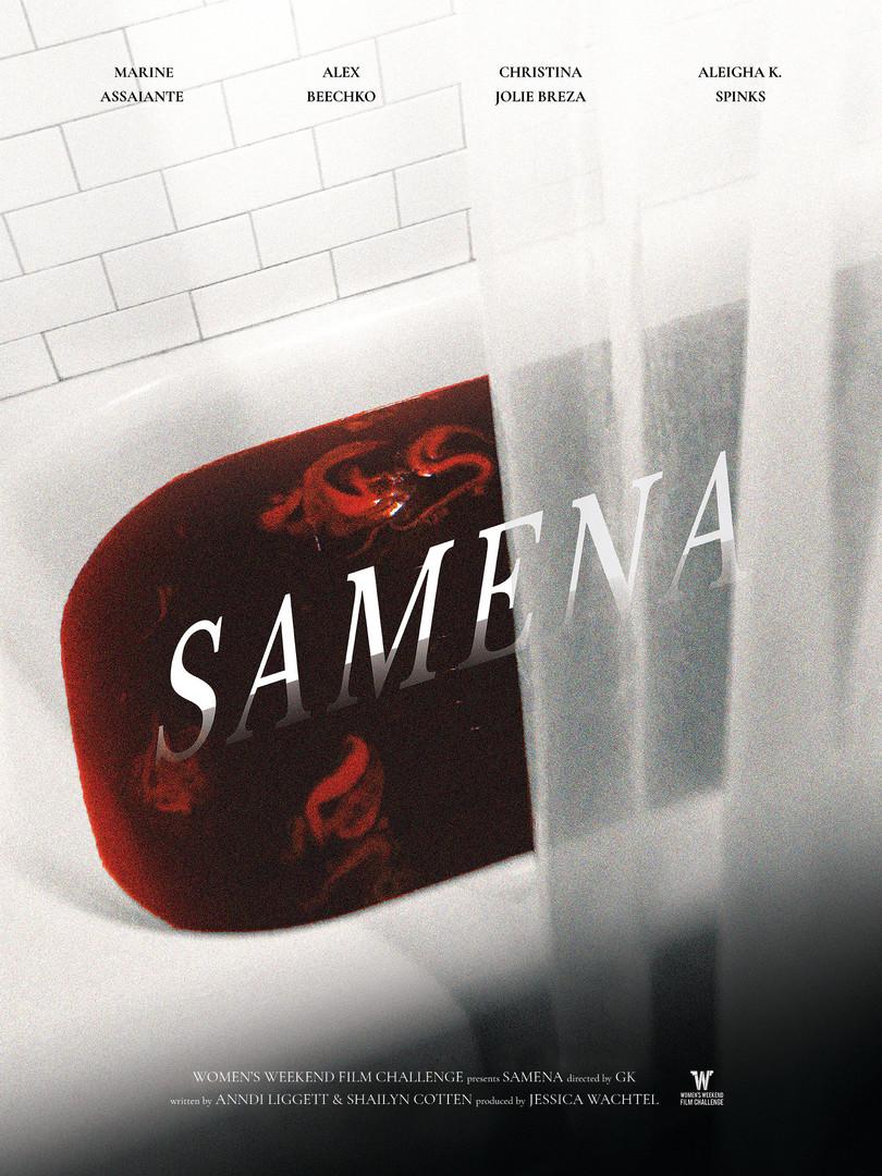 Samena - Team Reiners