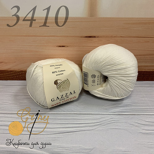 Gazzal Baby Cotton 3410-3432