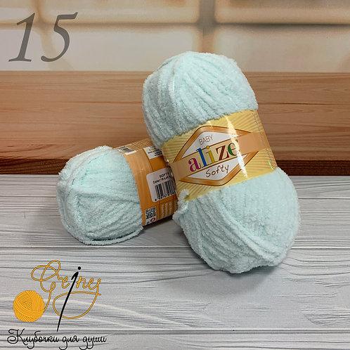 Alize Softy цвет 15-185