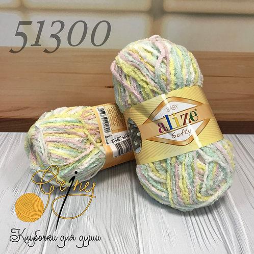 Alize Softy цвет 51300-52330
