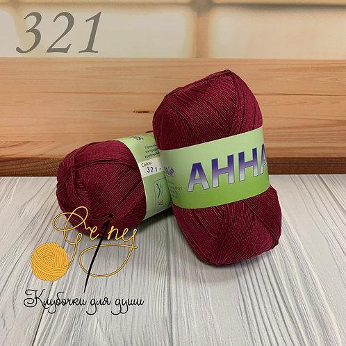 Seam Anna 16