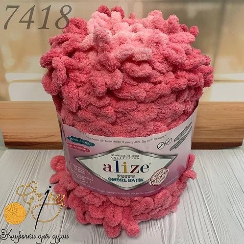 Alize Puffy Ombre Batik