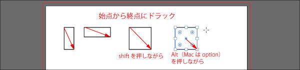 STEP03-03.jpg