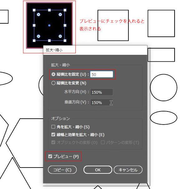 STEP03-14.jpg