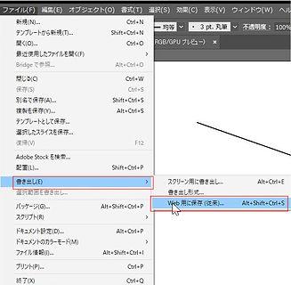 STEP03-21.jpg