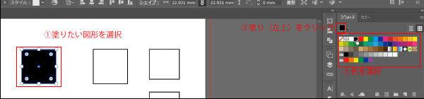 STEP03-07.jpg