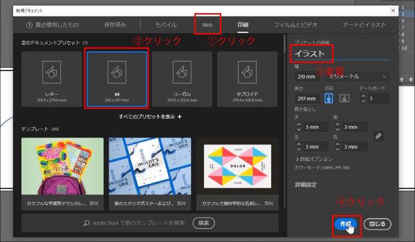 STEP03-01.jpg