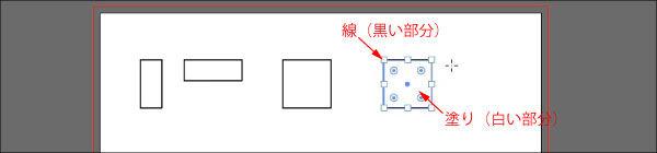 STEP03-06.jpg