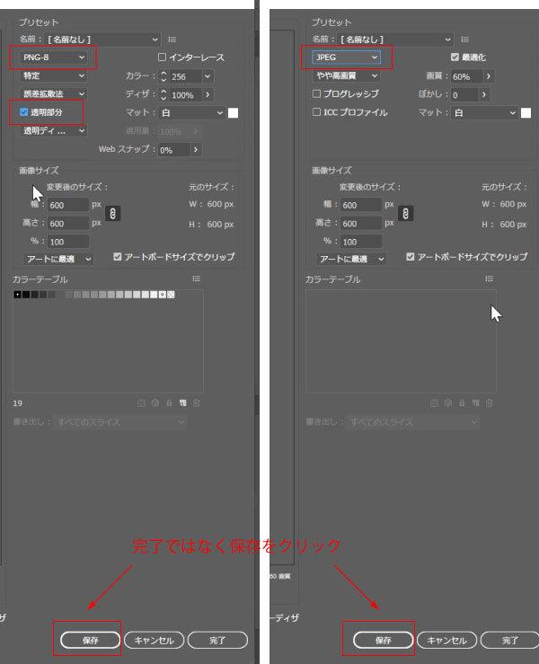 STEP03-22.jpg
