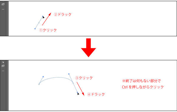 STEP02-16.jpg