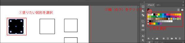 STEP03-08.jpg