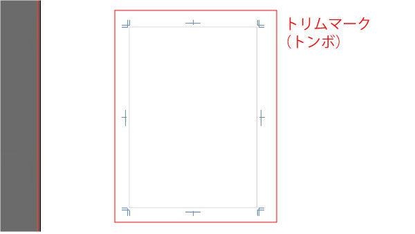 STEP03-28.jpg