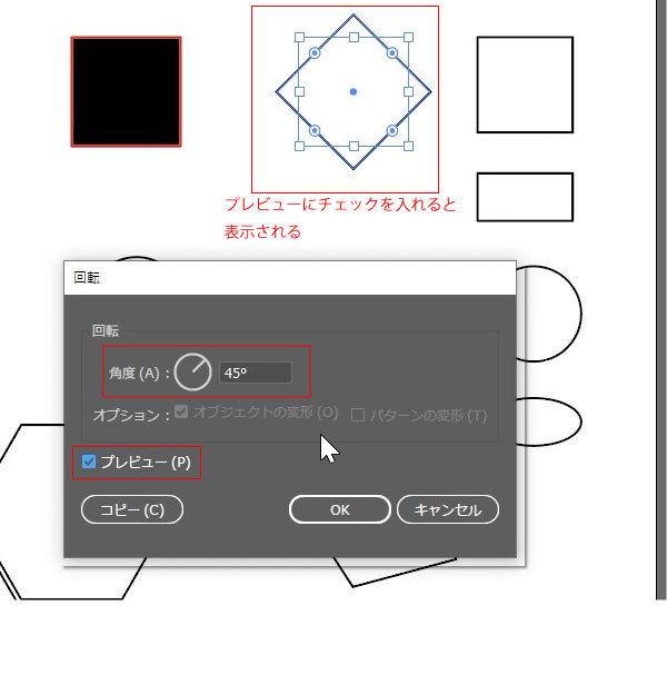 STEP03-15.jpg