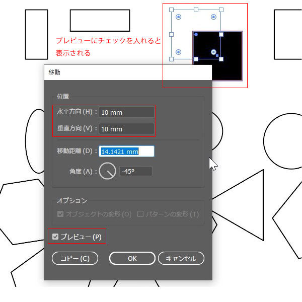 STEP03-12.jpg