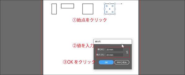 STEP03-04.jpg