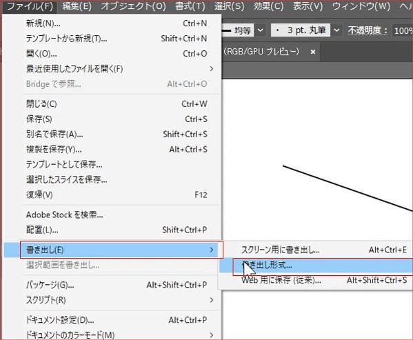 STEP03-23.jpg