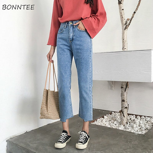 Jeans Women Chic Loose Simple Korean Style Casual Daily Autumn All-Match High