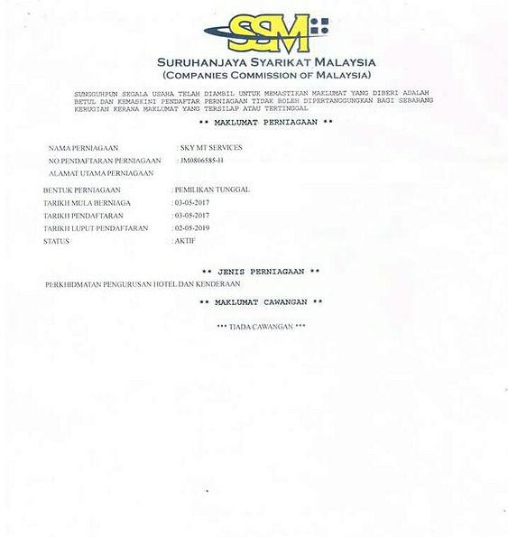 ترخيص شركة سكاى ترافل ماليزيا