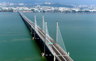 penang bridgeجسر بينانج