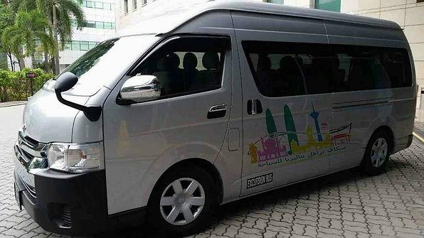 سيارات شركة سكاى ترافل ماليزيا
