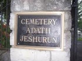 Adath Jeshurun Sign