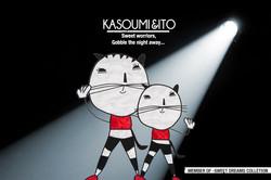 KASOUMI_NEW