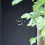 トリトンカフェ 神戸 三宮