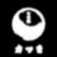 ロゴ__WH.png