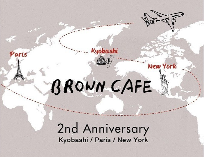 BROWN 2nd Anniversary