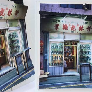 Macau shoe shop, 2017